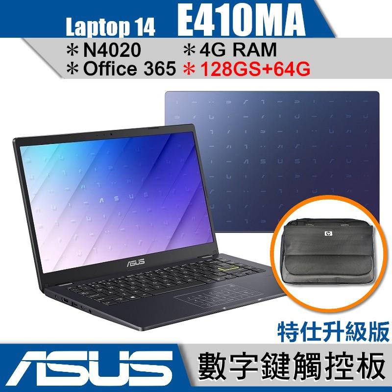 ASUS 華碩 E410 E410MA 藍 128G SSD特仕升級版【送保護袋/14吋/Buy3c奇展】 蝦皮官方嚴選