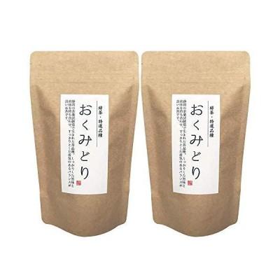 おくみどり210?×2パック | 緑茶 | 静岡県産 | 一番茶葉使用 | 駿府堂茶舗 | 品種