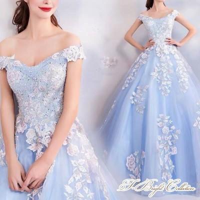 カラードレス ロングトレーン ウェディングドレス 披露宴 花柄刺繍がとっても可愛いウェディングロングドレス