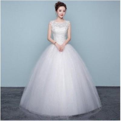 パーティードレス 結婚式 花嫁 プリンセスライン 着痩せ ウエディングドレス ブライダル 冠婚 ワンピース イブニングドレス ロング フォ