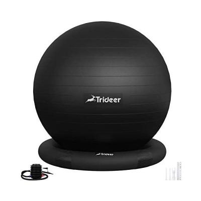 Trideer バランスボール(リング付)55/65cm 耐荷重500kg 厚い アンチバースト 滑り止め フィットネス ヨガ 椅子