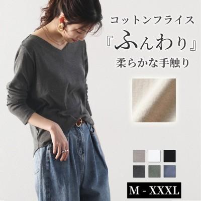 Classical Elf 【M-4L】サイズ豊富!きれいめVネックカットソー ベージュ LL レディース