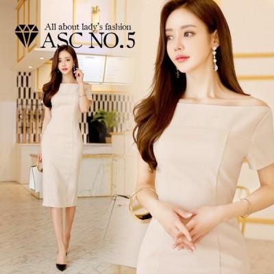 【送料無料】ドレス ワンピース 韓国 トレンド イベント パーティー 上品 セクシー オフショルダー キャバ キャバドレス SMLXL シンプル ベージュ きれいめ