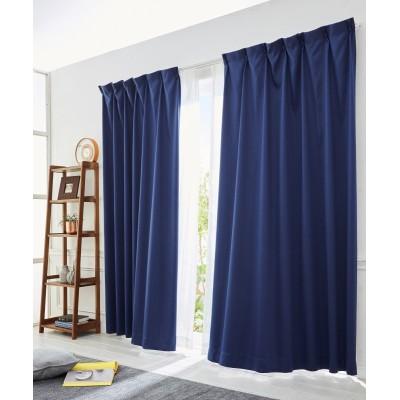 しずく調遮光カーテン ドレープカーテン(遮光あり・なし) Curtains, blackout curtains, thermal curtains, Drape(ニッセン、nissen)