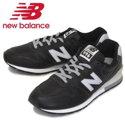 new balance (ニューバランス) CM996 NB スニーカー BLACK NB742