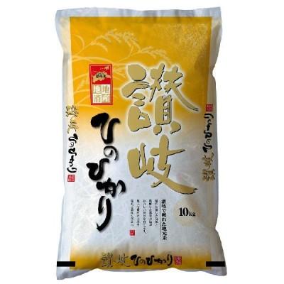 香川県産 ヒノヒカリ 10kg 令和2年産 精米
