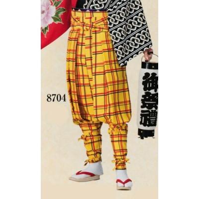 たっつけ袴 No.8704