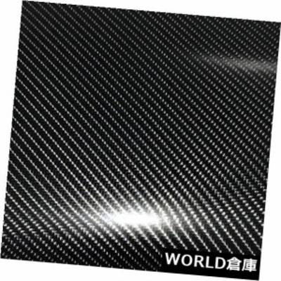 シボレーコルベット(2014  -  2019)アームレスト/センターコンソールカバー(ブラックカーボンファイバー)