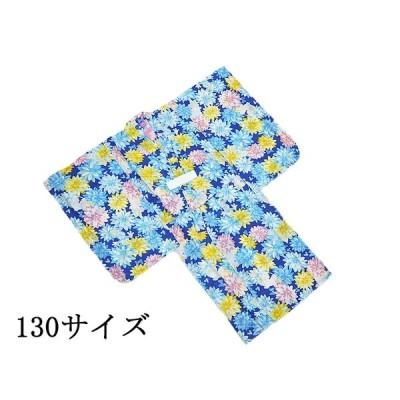 女の子 子供 浴衣 9〜10歳用(130サイズ) -ダリア・ドットリボン/青系地- [ 1904-3001 ] 仕立上り すぐ着られる ドット りぼん 花 腰紐付 浴衣 こども