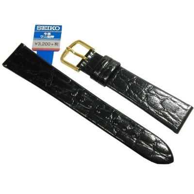 時計用 ベルト 18mm セイコー SEIKO 牛革ワニ型押し DAP7 黒  正規品
