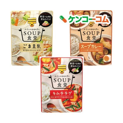 ミツカン SOUP食堂 3種アソートセット ( 2セット )
