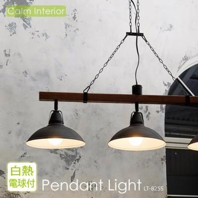 ペンダントライト LED対応 天井照明 照明器具 北欧 おしゃれ インターフォルム Varasto/ヴァラスト LT-8255(白熱電球付属) レトロ