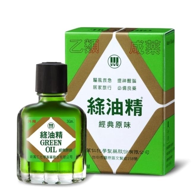 乙)綠油精 3gm