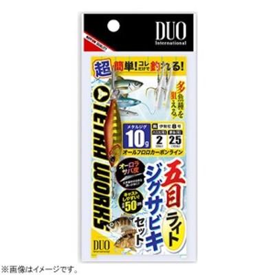 デュオ 五目ライトジグサビキセット 10g (サビキ仕掛け ジグサビキ)