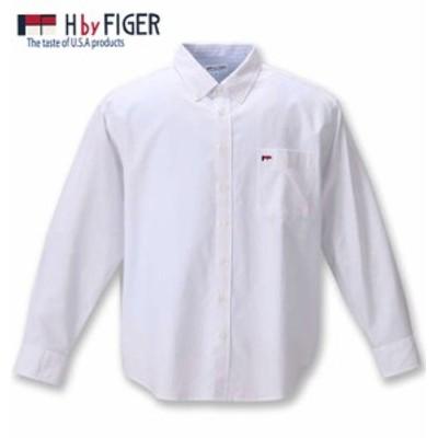 大きいサイズ H by FIGER オックスB.D長袖シャツ ホワイト 3L 4L 5L 6L 8L/1267-0320-1-59