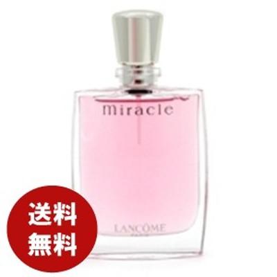 ランコム ミラクオードパルファム30mlEDP香水レディース 送料無料