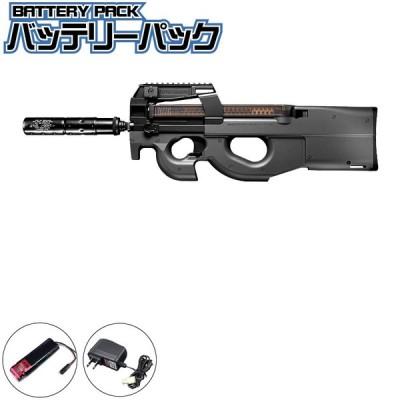 【東京マルイ】P-90 TR バッテリーパック