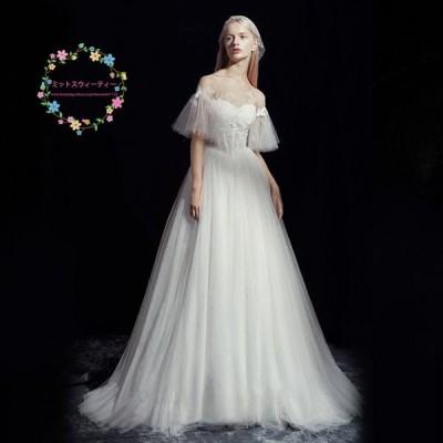 ウエディングドレス 安い 白 袖あり ロングドレス 結婚式 花嫁 ブライダル ウエディングドレス aライン ブライダル 二次会 パーティードレス 演奏会 フォーマル