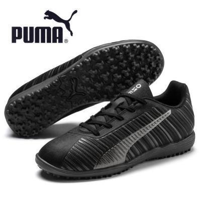 プーマ ワン 5.4 TT JR プーマ PUMA 105662-02 ブラック×シルバー ジュニア トレーニングシューズ