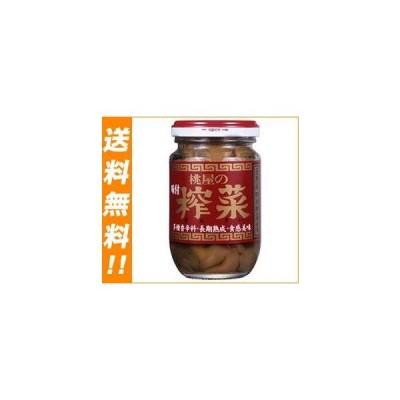 送料無料 桃屋 味付ザーサイ 100g瓶×12個入