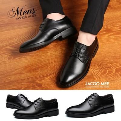 ビジネスシューズ メンズ シューズ 紳士靴 革 レザー 歩きやすい 通勤 シューズ ビジネス ストレートチップ ブラック 春 新作 送料無料