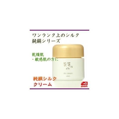 純絹シルククリーム ワンランク上の美肌へ 初絹 アーダン シルク 化粧品