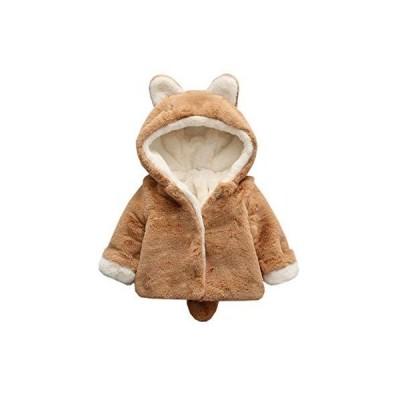Mornyray ベビー服 コート ジャケット アウターウエア ショート丈 もこもこ 起毛 フードうき 厚手 防寒 保温 冬 女の子 幼児 1-5歳