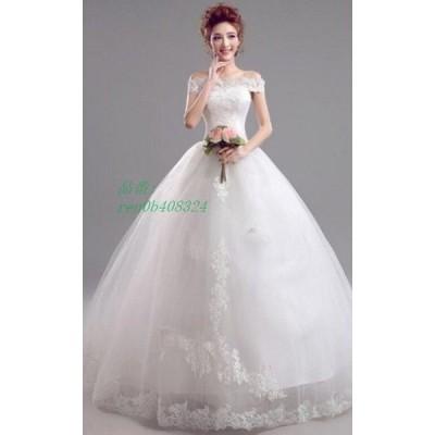 編み上げタイプ☆ウェディングドレス☆オフショルダーウエディングドレス☆ロングドレス☆Aライン☆XS?XXXL ホワイト
