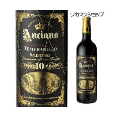 赤ワイン アンシアーノ グラン レセルバ 2008 辛口 スペイン 750mL 長S