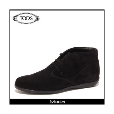 トッズ ブーツ レディース TOD'S 靴 ブラックショートブーツ