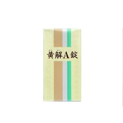 【第2類医薬品】一元(イチゲン)黄解A錠-6(おうかいえーじょう)(黄連解毒湯)350錠入 (漢方 薬 プレゼント 漢方