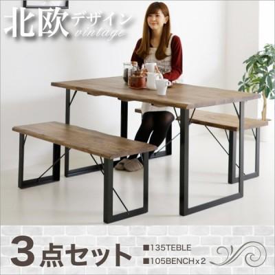 ダイニングテーブルセット 4人用 3点 ベンチ ビーチ材 無垢 天然木 アイアン 北欧