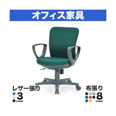 オフィスチェア(事務椅子)ローバック 外寸法:W59×D52.5×H81〜89.5cm 座高:41〜49.5cm キャスター:φ50【組立品】品