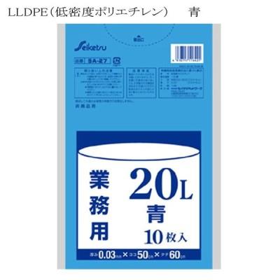 ポリ袋 業務用 M 20L〜25L 青 60冊