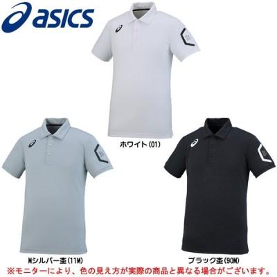 ASICS(アシックス)LIMO 半袖ポロシャツ(XA6232)スポーツ トレーニング 半袖 メンズ