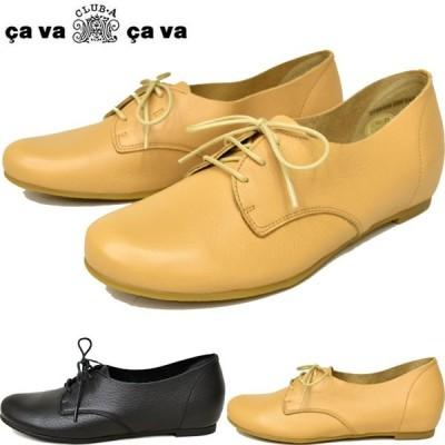 サバサバ サヴァサヴァ cavacava cava cava パンプス レースアップ 本革 レザー レディース 3720309
