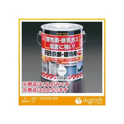 エスコ 1.6L[油性]多目的塗料/鉄部・建物用[白] EA942EC-21