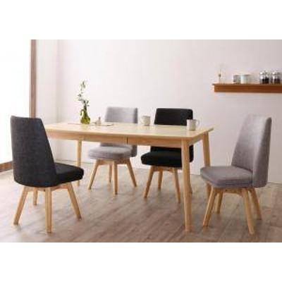 ダイニングテーブルセット 4人用 椅子 おしゃれ 安い 北欧 食卓 5点 ( 机+チェア4脚 ) ナチュラル 幅150 デザイナーズ クール スタイリッ