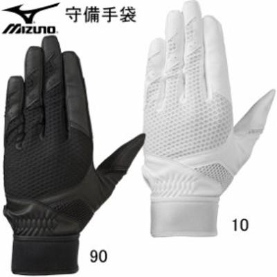 グローバルエリート 守備手袋 左手用【MIZUNO】ミズノ 野球 守備用手袋18FW(1EJED220)
