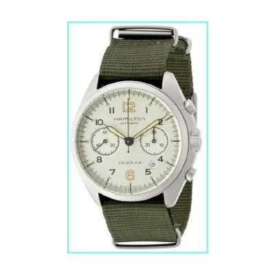 Hamilton Khaki Aviation Men's Automatic Watch H76456955並行輸入品