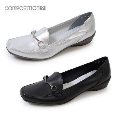 コンポジションナイン COMPOSITION9 靴 ローファー  レディース 2789 コンフォートシューズ ビット パンプス ローヒール コンポジション9