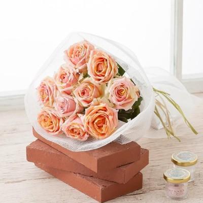 バラ 花束 おすすめローズ 「フィスタ」 花 生花 ギフト フラワーギフト プレゼント 送料無料 #元気いただきますプロジェクト(花き)