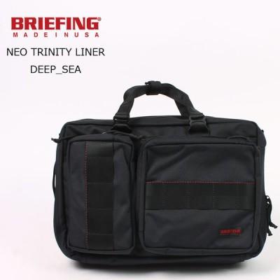 BRIEFING ブリーフィング  ネオトリニティライナー ブリーフケース アメリカ製
