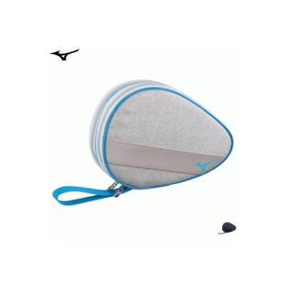 MIZUNO ミズノ 卓球 ラケットケース ラケットソフトケース 2本入れ 83JD1502