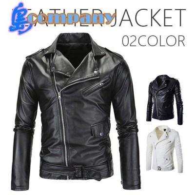 ライダース ジャケット メンズ アウター レザージャケット ブルゾン ジャケット シングル ダブルライダース MA-1 バイクジャケット おしゃれ