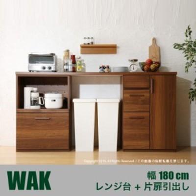 商品名 WAK キッチンカウンター 180cm幅 Aタイプ・レンジ台+片扉引き出し カラー ウォールナット ブラウン サイズ 幅180 奥行40 高さ90c