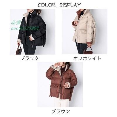 ダウンジャケット レディース ダウンコート 中綿 暖かい ショート丈 軽量 防風 無地 コート 防寒 アウター 冬 ショートコート サイドスリット