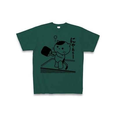 卓球をするねこ Tシャツ(ディープグリーン)