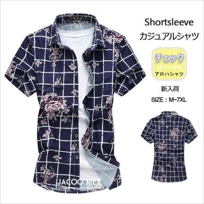 チェックシャツ メンズ 半袖シャツ アロハシャツ シャツ メンズ カジュアルシャツ 花柄 開襟シャツ ビーチシャツ 大きいサイズ チェック柄 送料無料