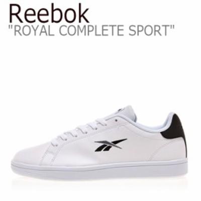 リーボック スニーカー REEBOK メンズ レディース ROYAL COMPLETE SPORT ロイヤル コンプリート スポーツ FW5761 RBKFW5761 シューズ